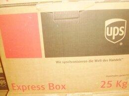 Упаковочные материалы - Коробка для переезда картонная UPS на 25кг, 0