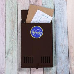 Почтовые ящики - Ящик почтовый без замка (с петлёй), вертикальный, коричневый, 0