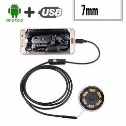 Видеокамеры - Эндоскоп камера usb для смартфона андроид 5 метров, 0
