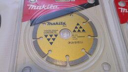Диски отрезные - алмазные диски Makita, 0