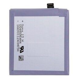 Аккумуляторы - Аккумулятор для Meizu M2 , (BT43), 0