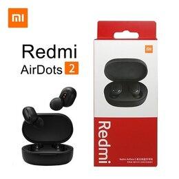 Наушники и Bluetooth-гарнитуры - Беспроводные наушники Mi Redmi AirDots 2, 0