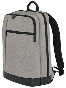 Рюкзаки - Рюкзак Xiaomi Classic Business Backpack Light…, 0