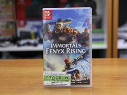 Игры для приставок и ПК - Immortals Fenyx Rising - Switch Б.У (Обмен), 0