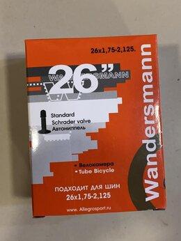 """Покрышки и камеры - Велокамера 26"""" Wandersmann A/V и Presta Новые, 0"""