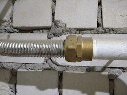 Водопроводные трубы и фитинги - Трубопровод из гофрированной нержавейки, 0