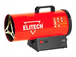 Тепловые пушки - Пушка тепловая газовая Elitech ТП 10ГБ, 0