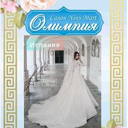 Платья - Испания, Новое свадебное платье, салон Олимпия, 0