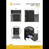 Газовая печь для бани Везувий Скиф Ковка 18 (ДТ-3) по цене 25840₽ - Готовые строения, фото 1