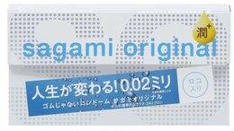 Презервативы - Ультратонкие презервативы Sagami Original 0.02…, 0