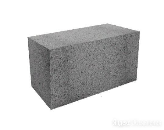 Блок фундаментный 200х200х400мм по цене 85₽ - Строительные блоки, фото 0