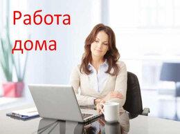 Менеджер - Консультант онлайн (подработка), 0