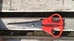 Ножницы - Ножницы, 0