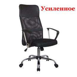 Компьютерные кресла - Кресло руководителя усиленное 8074, 0