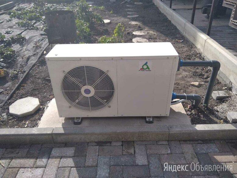 Нагрев бассейна тепловой насос Атмотерм по цене 98000₽ - Фильтры, насосы и хлоргенераторы, фото 0