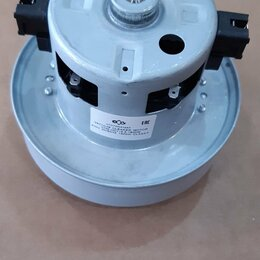 Аксессуары и запчасти - Мотор пылесоса аналог SAMSUNG VCM-M10 2200W, 0