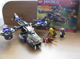 Конструкторы - Конструктор LEGO Ninjago 70746 - Вертолетная…, 0