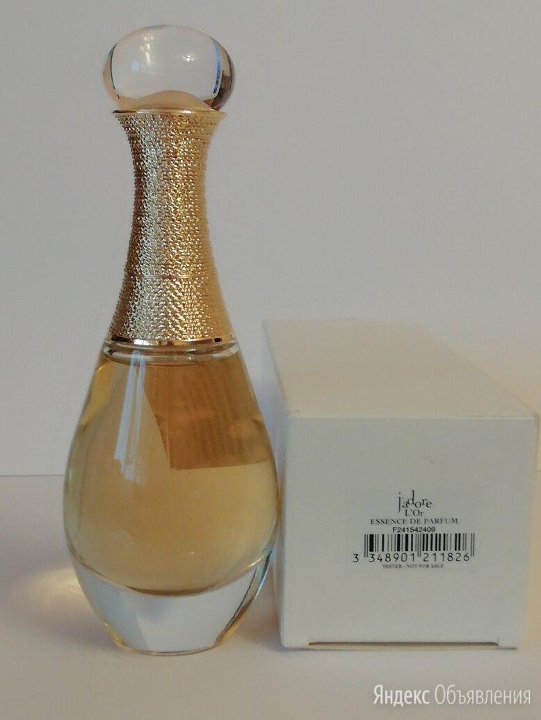 CHRISTIAN DIOR J`ADORE L`OR essence de parfum 40ml ТЕСТЕР ОРИГИНАЛ по цене 6250₽ - Парфюмерия, фото 0