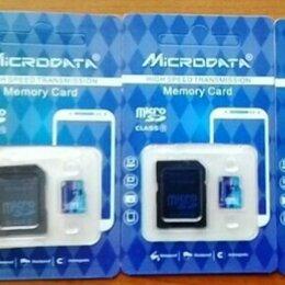 Карты памяти - Новые микро карты памяти 32 Gb, 0