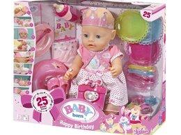 Куклы и пупсы - Пупс - Беби бон, 0