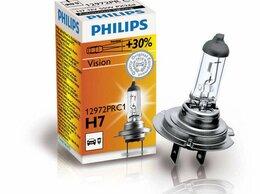 Лампочки - Лампа H7 Phillips 12w-55w + 30%, 0