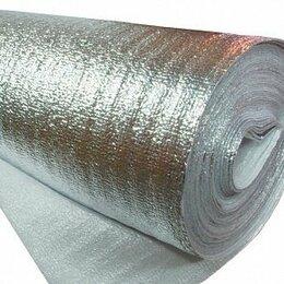 Изоляционные материалы - Изолайн фольгированный, 0
