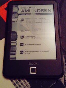 Запчасти и аксессуары для электронных книг - Электронная книга Onyx boox Amundsen (на зап…, 0