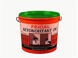 Строительные смеси и сыпучие материалы - Бетоноконтакт Feidal 20 кг, 0