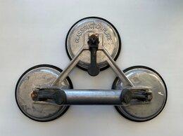 Стеклорезы - Стеклодомкрат тройной алюминиевый , 0