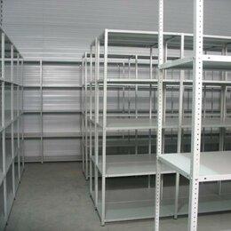 Стеллажи и этажерки - Стеллаж для дома и склада, 0
