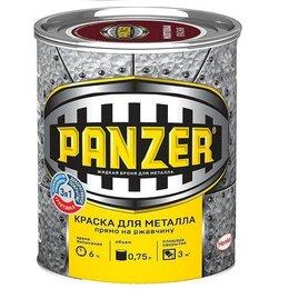 """Эмали - Краска для металла """"PANZER"""" гладкая коричневая…, 0"""