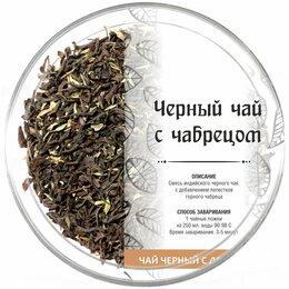 Продукты - Черный индийский чай с чабрецом 100 гр, 0