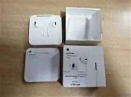 Гарнитуры для проводных телефонов - Наушники Apple EarPods почти новые, 0