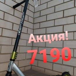 Самокаты - Трюковой самокат STREET SUPER OX, 0