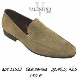 Туфли - !!! ИТАЛЬЯНСКАЯ обувь по цене китайской !!! …, 0