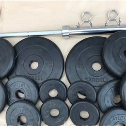 Штанги и грифы - Профессиональная олимпийская штанга 120 кг., 0