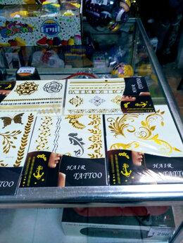 Сертификаты, курсы, мастер-классы - Временные Флэш татуировки 1 лист в ассортименте, 0