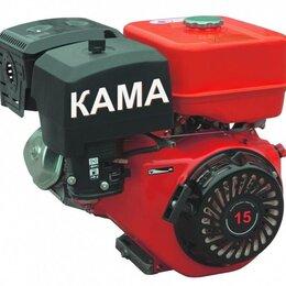 Мотоблоки и культиваторы - Двигатель КАМА DM15K 15 л.с. бензиновый, 0
