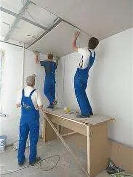 Архитектура, строительство и ремонт - Ремонт квартир и домов, 0