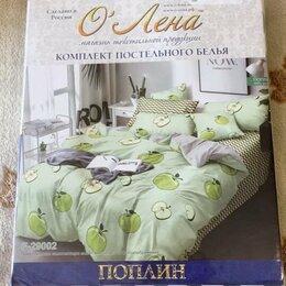 Постельное белье - Постельное белье 2-х спальное, 0