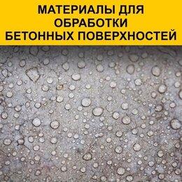 Пропитки - Пропитка для бетонных полов, 0