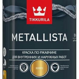 Фактурные декоративные покрытия - Краска по ржавчине METALLISTA золотистая гл. 0,9 л, 0