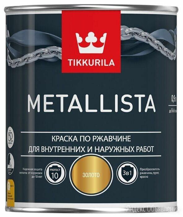 Краска по ржавчине METALLISTA золотистая гл. 0,9 л по цене 980₽ - Краски, фото 0