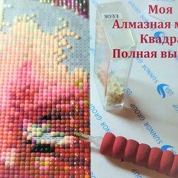 Без специальной подготовки - Картины из Алмазной мозаики., 0