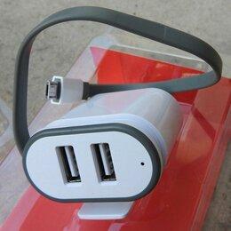 Зарядные устройства и адаптеры - Зарядное устройство YJ-06 2.1 Ампера micro Usb, 0