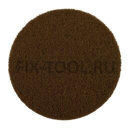 Канцелярские принадлежности - Скотч-брайт Bosch круг 150 мм Velcro коричневый…, 0