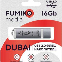 USB Flash drive - USB Флеш-накопитель FUMIKO DUBAI 16GB Silver USB…, 0