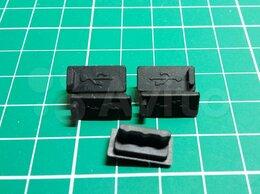 USB-концентраторы - Заглушки на USB порт, 0
