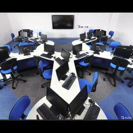 Программное обеспечение - Офисное оборудование, 0