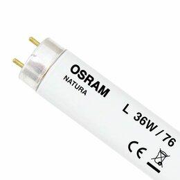 Лампочки - Люминесцентная лампа OSRAM L 36Вт 76 Natura De…, 0